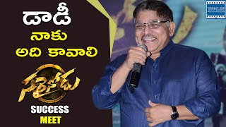 Video Allu Arvind Hilarious Speech @ Sarrainodu Movie Success Meet | TFPC MP3, 3GP, MP4, WEBM, AVI, FLV Desember 2018