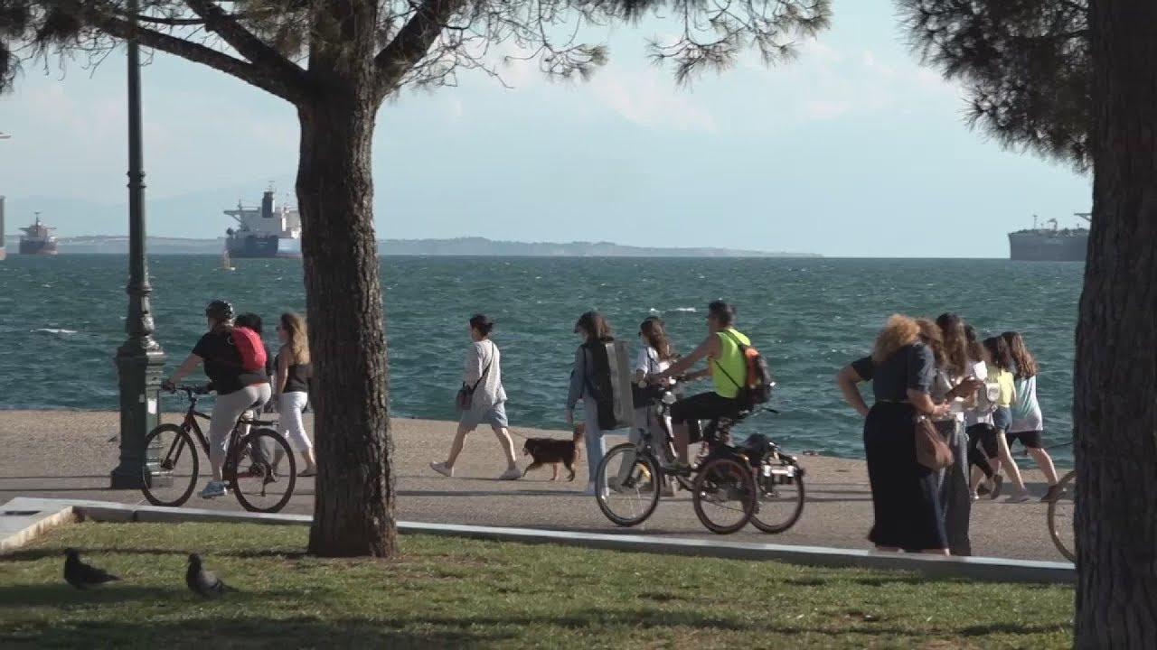 Εκδήλωση για την παγκόσμια ημέρα ποδηλάτου στο Λευκό Πύργο