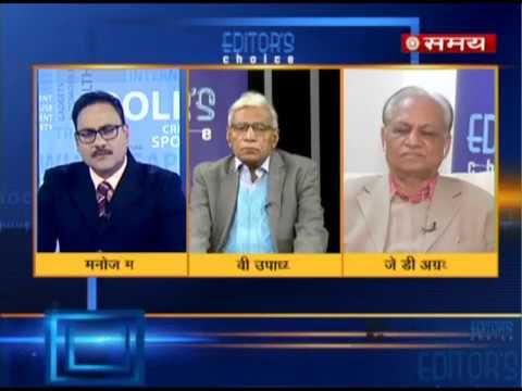 Editor's Choice With Manoj Manu बेजोस पे बेरुखी