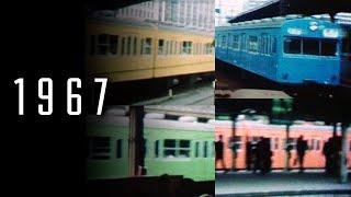 お茶の水 東京 他 1967年?