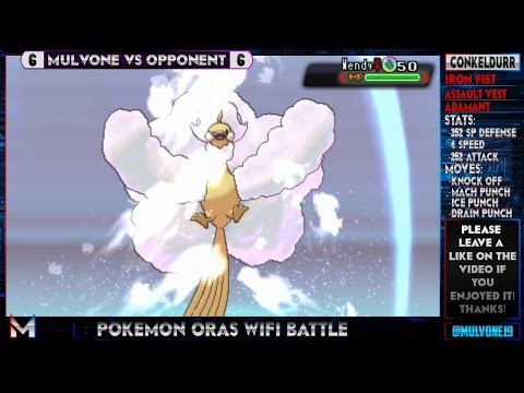 Fair(y) - Suscribe for more Pokemon Omega Ruby and Alpha Sapphire videos! Follow me on twitch!!!! http://www.twitch.tv/mulvone19 Sophie's Twitter: https://twitter.com/xSophieGurlx/ News may be from...