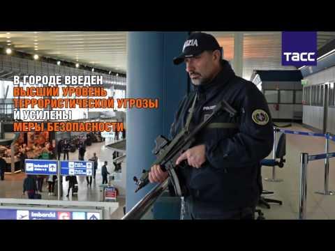Взрывы в Брюсселе
