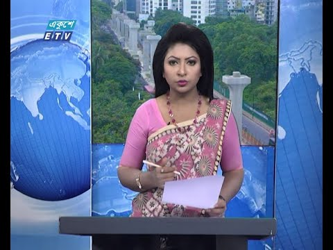 09 AM News || সকাল ০৯ টার সংবাদ || 02 July 2020 || ETV News