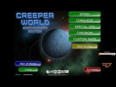 Dozkoz и Creeper World. 1 стрим.