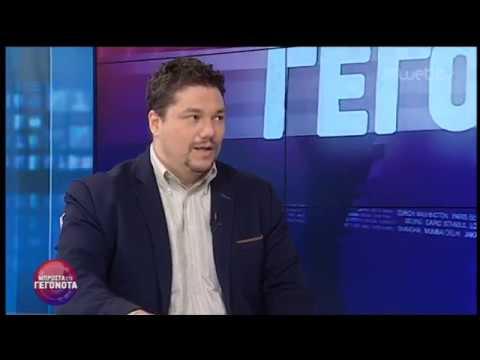 Ηλίας Χατζηγεωργίου: τι σημαίνει η μη μείωση του αφορολόγητου για φορολογούμενους | 07/06/2019 | ΕΡΤ