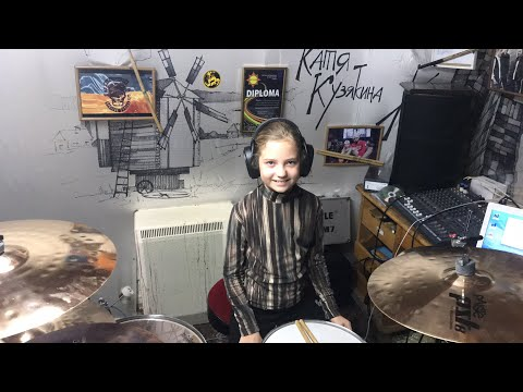 LIVE: Мандри - Світ - Drum cover by Kate Kuziakina, 10 y.o. drummer girl