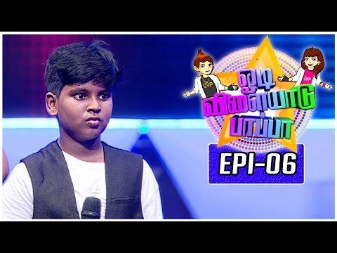 Odi Vilayadu Pappa | Season 5 - #6 | Infant Prakash - Dance Show | 03/10/2016