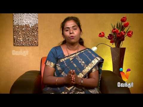 Azhagin Azhage - [Epi-65  - Part 2] -  Folic Acid Foods! (видео)