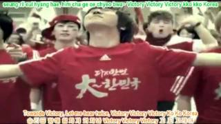 Super Junior  Victory Korea Eng SubRomHangul