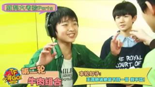 Download Lagu TF 少年GO 第一季第十四期 Mp3