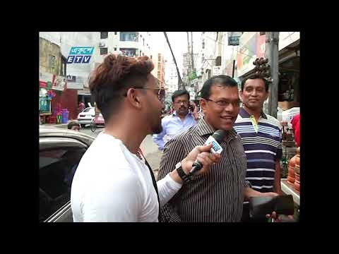 ইফতারের হাট-২০ || মোহাম্মদপুর টাউনহল || ETV