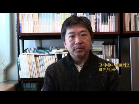 #ISUPPORTBIFF_KORE-EDA Hirokazu 고레에다 히로카즈