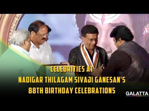Celebrities-at-Nadigar-Thilagam-Sivaji-Ganesans-88th-Birthday-Celebrations