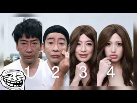 китаянка превращается видео