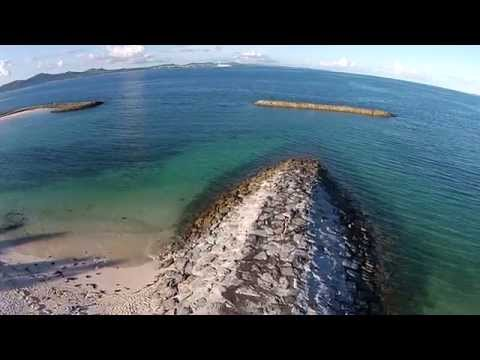 Uruma-shi Drone Video