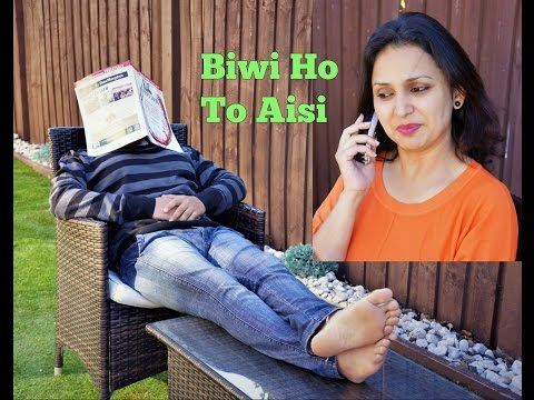 Video Biwi Ho To Aisi   Sheorans   Funny Video download in MP3, 3GP, MP4, WEBM, AVI, FLV January 2017