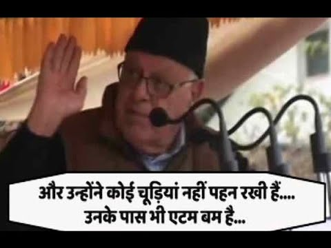 Pakistan is not weak, says Farooq Abdullah on India trying to acquire PoK back