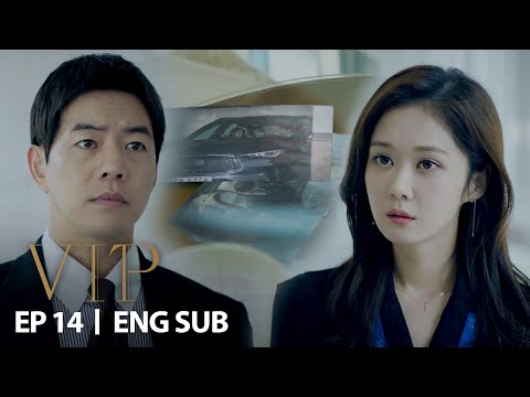Lee Sang Yoon Deals with the Vice President's Mistresses [VIP Ep 14]