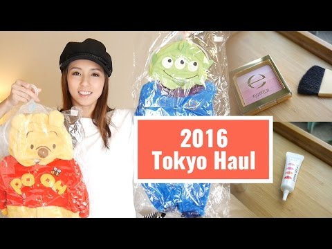 2016 Tokyo Haul