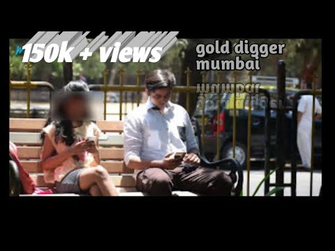 Gold Digger Prank 2017/mad Desire