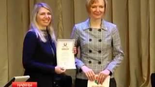 В Гомеле прошел IV конкурс по патриотическому воспитанию «Наследие»