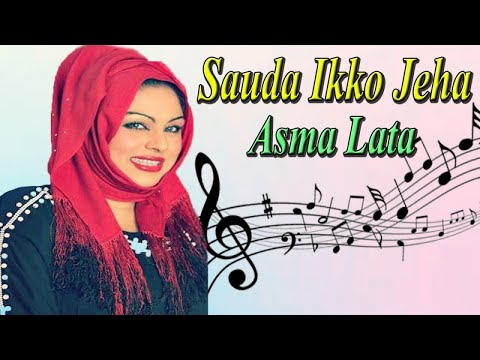 Sauda Ikko Jeha | Musical Show | Romantic | Hd Video Song