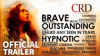 CRD film - Official Trailer