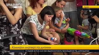 Правда тижня на ПравдаТУТ Львів за 08.07.2018