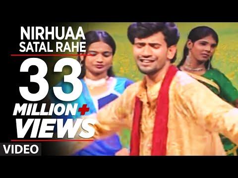 Video Nirhuaa Satal Rahe (Bhojpuri Video) - Dinesh Lal Yadav download in MP3, 3GP, MP4, WEBM, AVI, FLV January 2017