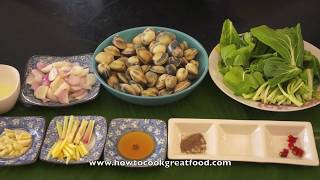 Asian Seafood - Clams With Lemon Grass Recipe How To Cook Great Food