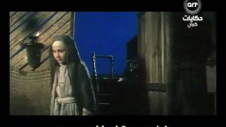 مسلسل مريم المقدسة الحلقة ( 6 ) الجزء 3