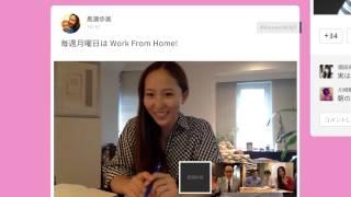 「日本で働く女性のことをどれくらい知っていますか?」Googleが始めた女性の働き方を変えるプロジェクトが熱い