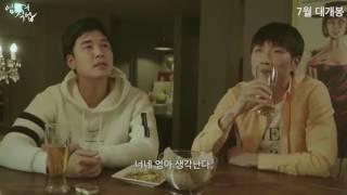 Nonton Mothers Job Trailer Korean Movie Film Subtitle Indonesia Streaming Movie Download
