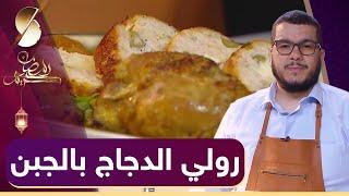وصفات رمضان -