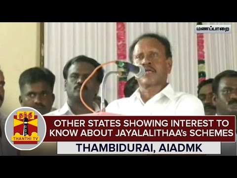 Other-States-Showing-Interest-To-Know-About-Jayalalithaas-Implemented-Schemes--Thambidurai