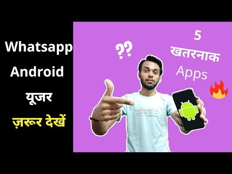 5 Most Useful Android Apps | Best Free Android Apps of 2019 | Hindi | Online Offsite