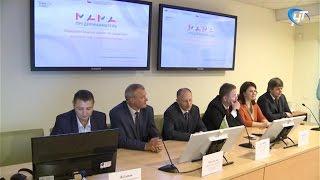 В Новгородской области реализуется новая федеральная программа