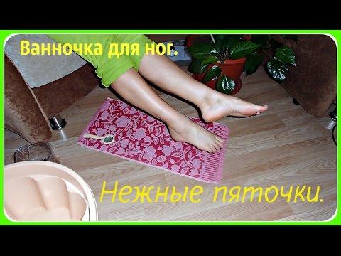 Как сделать ноги гладкими и