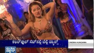 Jaggesh with hot Russian girl..! | Must watch