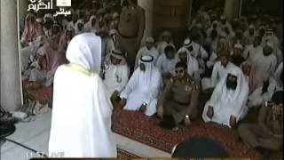 خطبة صلاة الكسوف لفضيلة الشيخ د. فيصل الغزاوي من المسجد الحرام