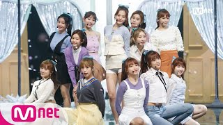 Video [IZ*ONE - O' My! + OUTRO] Debut Stage | M COUNTDOWN 181101 EP.594 MP3, 3GP, MP4, WEBM, AVI, FLV April 2019