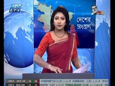 11 AM News || সকাল ১১ টার সংবাদ || 06 July 2020 || ETV News