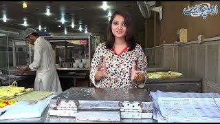 """لاہور کی مشہور ترین قلفی کی دوکان """"بابا جی کی قلفی"""" ۔۔ جدھر کی قلفی کھانے لوگ مُلک بھر سے آتے ہیں۔ آپ بھی..."""