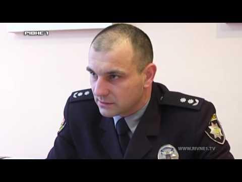 <a href='/Info/?id=77240' >Поблизу Рівного правоохоронці спіймали злочинців, які обкрадали магазини [ВІДЕО]</a>