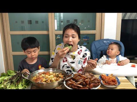|TẬP 505| CANH ĐẬU TƯƠNG VÀ GIÒ HEO HẦM THẢO MỘC GÓI RAU,JOKBAL MUKBANG EATING SHOW - Thời lượng: 30:49.