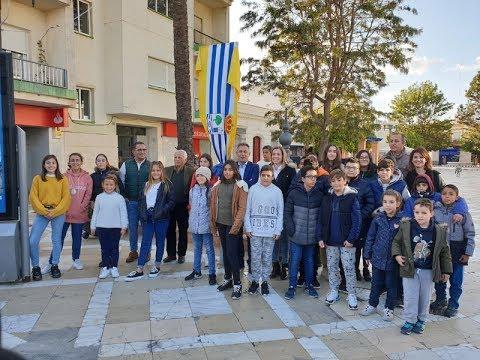 Descubrimiento de la Placa 'Isla Cristina, Ciudad Amiga de la Infancia' otorgada por UNICEF