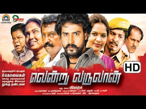 Latest New Release Movie 2017 | Tamil Cinema 2017 || VENDRU VARUVAN || Full Length Movie | HD
