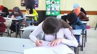 """""""التربية والتعليم"""" تعقد امتحان الأولمبياد الوطني للرياضيات"""