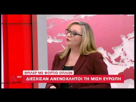 Video - Δύο τροχόσπιτα με χιλιάδες σφαίρες και βαρύ οπλισμό βρέθηκαν στην Αλεξανδρούπολη