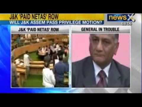 NewsX : J&K Assembly to take up General VK Singh's allegations today